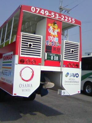 Ts3p0068
